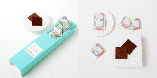 CHOCOLATIER PALET D'OR「からだにおいしい乳酸菌タブレット」